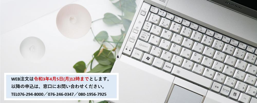 金沢工大パソコンセンター